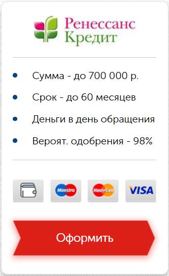 Займы в Николаеве: деньги в долг онлайн, взять кредит срочно